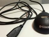Кабель usb удлинитель D-link ACS-USB-Cradle новый